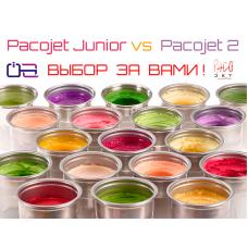 Pacojet Junior vs Pacojet 2. ВЫБОР за ВАМИ!